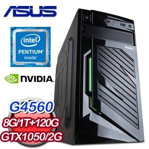 華碩 MANAGER【北俠郭靖】Intel G4560 GTX1050 2G 獨顯高效能電腦