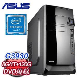 華碩 MANAGER【南僧一燈】Intel G3930 1TB+120G SSD 優質影音電腦