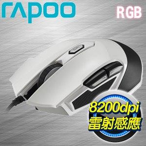 RAPOO 雷柏 VPRO V310 全彩RGB電競雷射遊戲滑鼠~白~