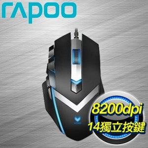 RAPOO 雷柏 VPRO V910 全彩RGB MMO電競雷射滑鼠~黑~
