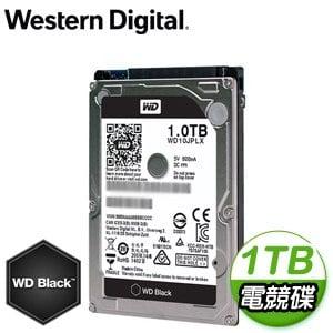 WD 威騰 1TB 2.5吋 7200轉 32MB快取 SATA3黑標電競硬碟(WD10JPLX)