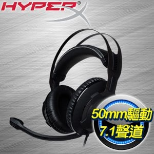 HyperX Cloud Revolver S 杜比7.1虛擬環繞音效電競耳機 (HX-HSCRS-GM/AS)
