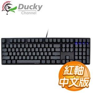 Ducky 創傑 ONE PBT 側印版 紅軸 機械式鍵盤《中文版》