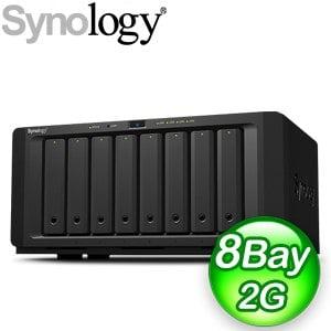 Synology 群暉 DS1817+(2GB) NAS網路儲存伺服器