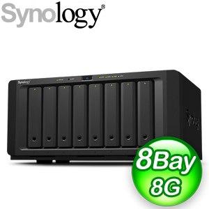 Synology 群暉 DS1817+(8GB) NAS網路儲存伺服器