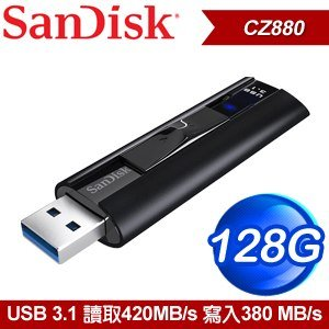 SanDisk Extreme PRO CZ880 128G USB 3.1 固態隨身碟