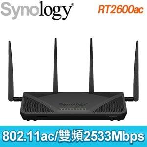 Synology 群暉 RT2600AC 雙頻極速無線路由器