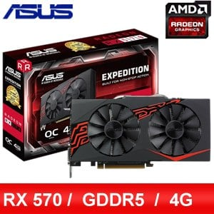 ASUS 華碩 EX-RX570-O4G 顯示卡《原廠註冊四年保固》