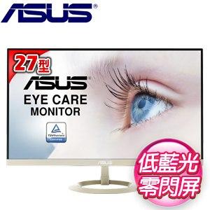 ASUS 華碩 VZ27AQ 27型 IPS 超低藍光護眼液晶螢幕《冰柱金》