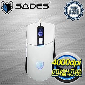 SADES 賽德斯 狼槍刀 Gunblade RGB 巨集變頻電競滑鼠《白》