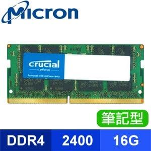 ☆搭機價★ Micron 美光 Crucial NB DDR4 2400 16G筆記型記憶體