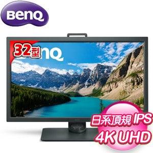 BenQ 明基 SW320 32型 4K IPS專業色彩管理螢幕