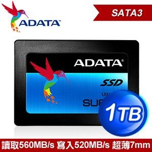 ADATA 威剛 Ultimate SU800 1TB 2.5吋 SATA SSD固態硬碟(讀:560M/寫:520M/TLC)