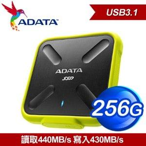 ADATA 威剛 SD700 256G USB3.1 外接式SSD行動硬碟《黃》