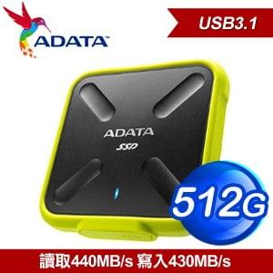 ADATA 威剛 SD700 512G USB3.1 外接SSD固態硬碟《黃》