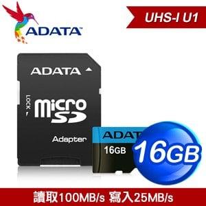 ADATA 威剛 16G Premier microSDHC UHS-I U1 A1 (藍卡)記憶卡