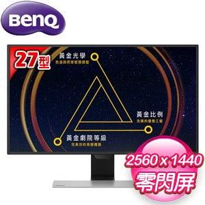 BenQ 明基 EW2770QZ 27型 IPS 智慧藍光 舒視屏液晶螢幕