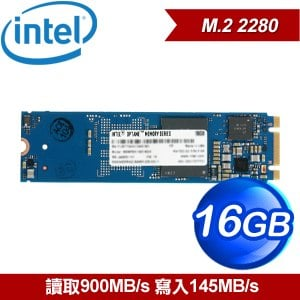 Intel Optane Memory 16G M.2介面