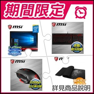 ☆期間限定★ MSI 微星 Gaming 24GE 2QE 4K-006TW-R7472H8G1T0DS81MANXH 24型 AIO液晶電腦 ★加價套餐(B) GK-701鍵盤 + DS300滑鼠 + Shield XL鼠墊(商品價值7270元)