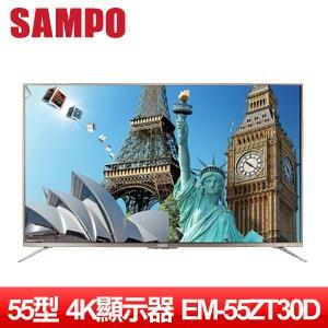 SAMPO聲寶 55型4KSmartLED液晶顯示器EM-55ZT30D