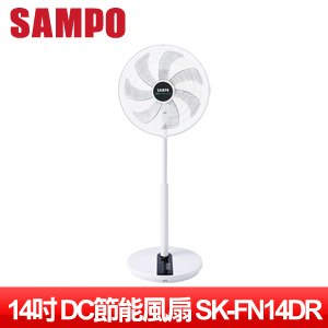 SAMPO聲寶 14吋時尚DC節能風扇(SK-FN14DR)