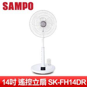 SAMPO聲寶 14吋微電腦遙控DC節能立扇(SK-FH14DR)