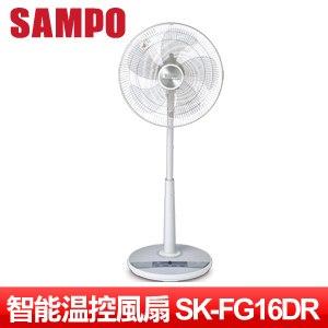SAMPO聲寶 16吋ECO智能遙控DC節能風扇 SK-FG16DR(A)