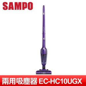 SAMPO聲寶 手持直立兩用吸塵器 EC~HC10UGX