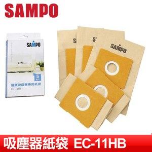 SAMPO聲寶 吸塵器吸塵紙袋(EC-11HB)(適EC-SA30)