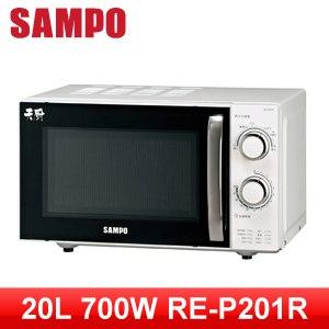 SAMPO聲寶 20公升無轉盤機械式微波爐(RE-P201R)