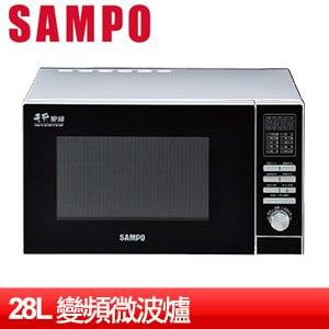 SAMPO聲寶 28公升天廚變頻微波爐(RE-B528TD)