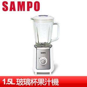 SAMPO聲寶 1.5L玻璃杯果汁機KJ-SC15G