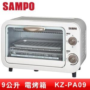 SAMPO聲寶 9公升電烤箱(KZ-PA09)