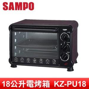 SAMPO聲寶 18公升電烤箱(KZ-PU18)