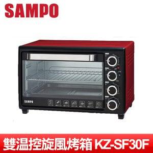 SAMPO聲寶 30L雙溫控油切旋風烤箱(KZ-SF30F)