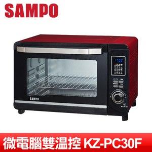 SAMPO聲寶 30L微電腦雙溫控電烤箱(KZ-PC30F)