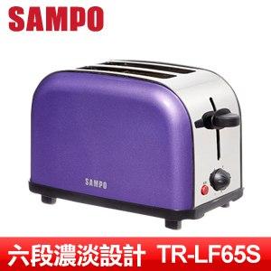 SAMPO聲寶 炫彩烤麵包機(TR-LF65S)
