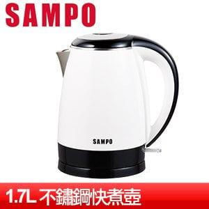 SAMPO聲寶 1.7L不鏽鋼快煮壺(KP-PA17D)