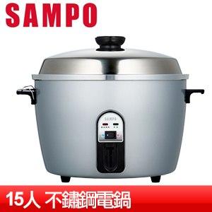 SAMPO聲寶 15人份電鍋(KH-QJ15A)(銀)