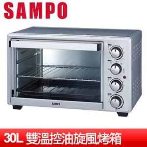 SAMPO聲寶 30L雙溫控油旋風烤箱(KZ-PG30F)