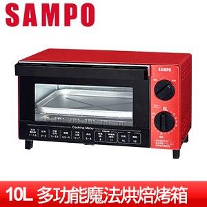 SAMPO聲寶 10L多功能魔法烘焙烤箱(KZ-SA10)