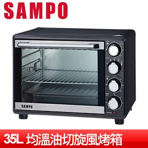 SAMPO聲寶 35L均溫油切旋風烤箱(KZ-SC35F)