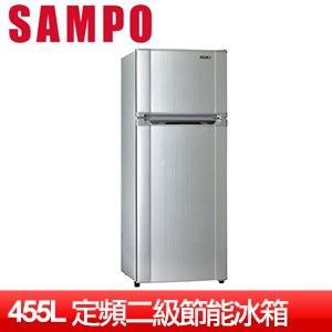 SAMPO聲寶 455公升定頻二級節能冰箱SR-M46G(S2)(璀璨銀)