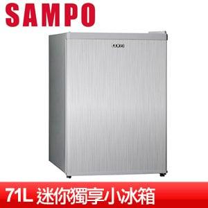 SAMPO聲寶 71公升迷你獨享小冰箱(SR-N07)