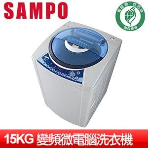 SAMPO聲寶 15KGDD變頻微電腦洗衣機ES-BD15F(G1)