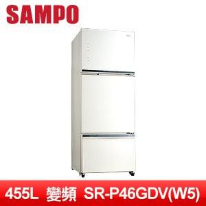 SAMPO聲寶 455公升玻璃三門一級節能變頻冰箱SR-P46GDV(W5)(典雅白)