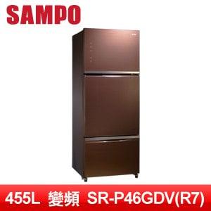SAMPO聲寶 455公升玻璃三門一級節能變頻冰箱SR-P46GDV(R7)(琉璃棕)