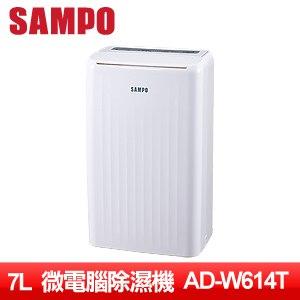 SAMPO聲寶 7L微電腦空氣清淨除濕機(AD-W614T)