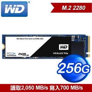 WD 威騰 SSD 256G M.2 2280 PCIe Gen3 固態硬碟《黑標》