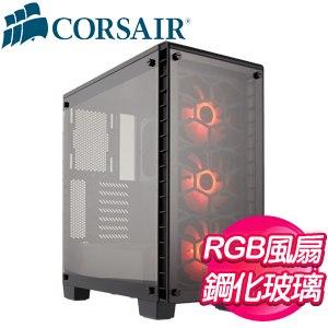 Corsair 海盜船【Crystal 460X RGB】ATX全透視設計電腦機殼《黑》